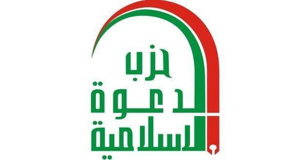 حزب الدعوه خواهان مشخص موعد اولیه انتخابات زودهنگام عراق شد