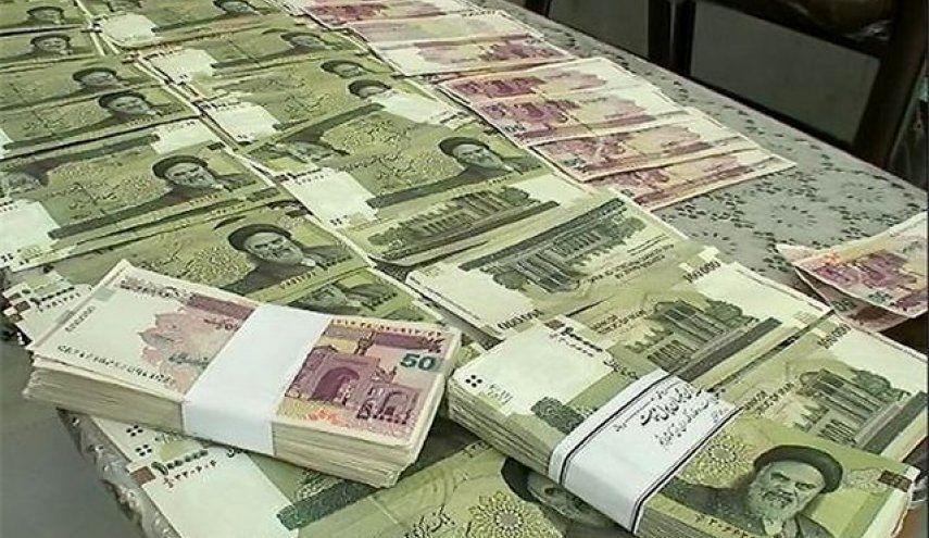 فهرست اوراق عرضه شده در حراج جدید اوراق بدهی دولتی