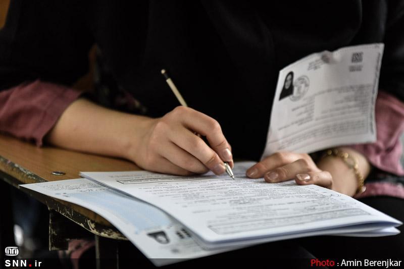 همایش آنلاین مشق احسان به همت گروه جهادی شهید همدانی برگزار می گردد