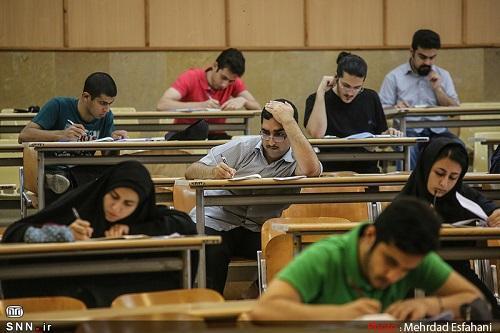 تقویم آموزشی نیمسال اول تحصیلی 1400-1399 دانشگاه جندی شاپور دزفول اعلام شد