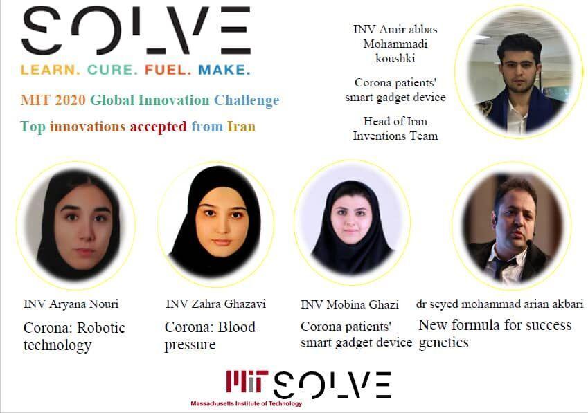 خبرنگاران طرح مخترعان ایرانی در جمع برترین های چالش جهانی نوآوری