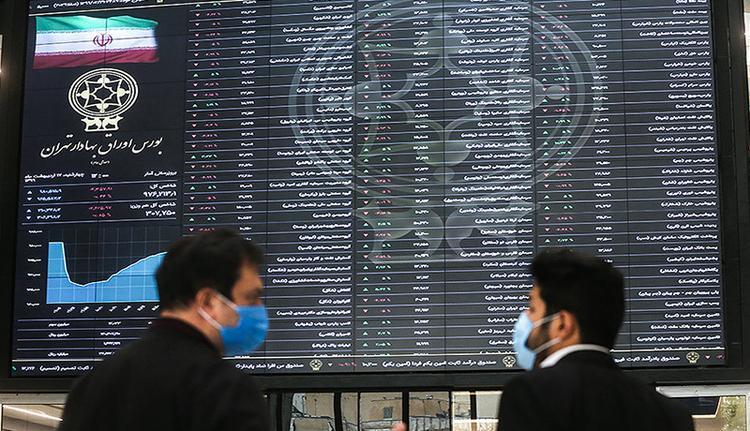 سندرم تسویه در بورس چه اثراتی بر بازار سرمایه دارد؟