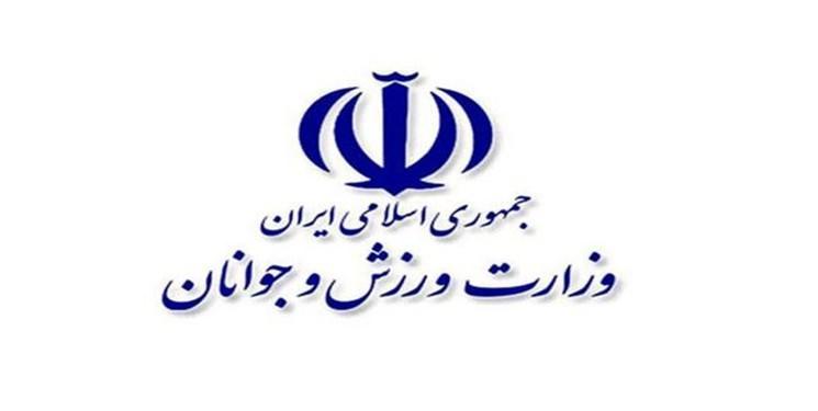اعتبار کارت های خبرنگاری وزارت ورزش و جوانان تمدید شد