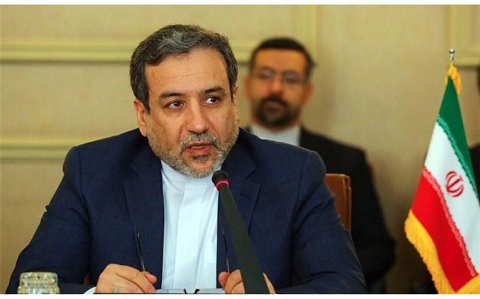 عراقچی: پیشنهاد ایران می تواند به سرانجام مسالمت آمیز درگیری های قره باغ یاری کند