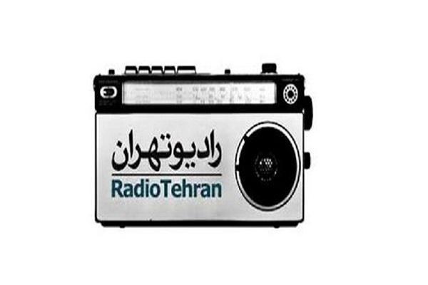 شروع پخش فصل جدید سعادت آباد در رادیو تهران