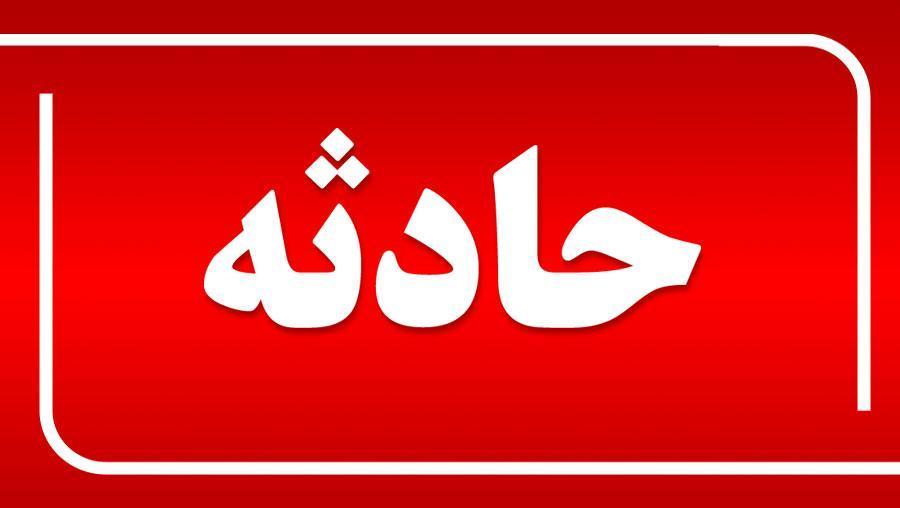 بوکسور معروف ایرانی، یک جوان را به قتل رساند