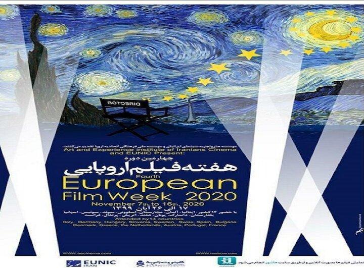 هفته فیلم اروپایی آنلاین برگزار می گردد