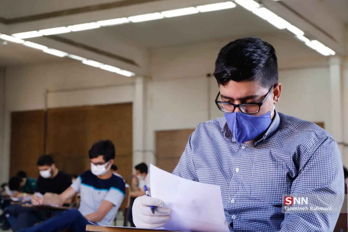 نتایج آزمون کارشناسی ارشد پزشکی سال 99 هفته آینده اعلام خواهد شد