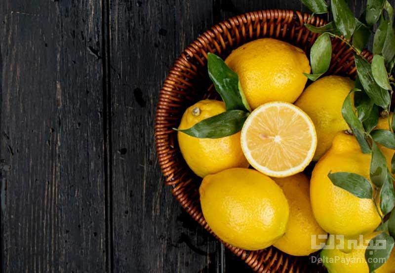 لیمو شیرین را دست کم نگیرید!
