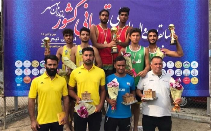 قهرمان والیبال ساحلی زیر 20 سال ایران معرفی گردید