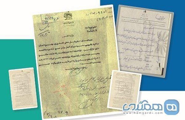 فهرست نویسی و نمایه سازی از پنج هزار سند حج