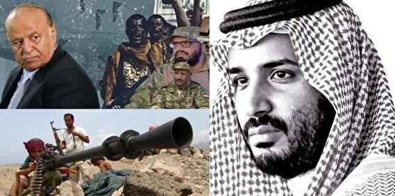 عربستان و کوشش برای قلب واقعیت های تجاوز به یمن در فرصت پایانی دولت ترامپ