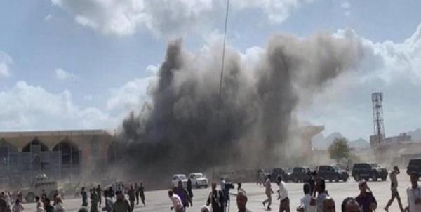 انفجار عظیم در مرکز شهر عدن