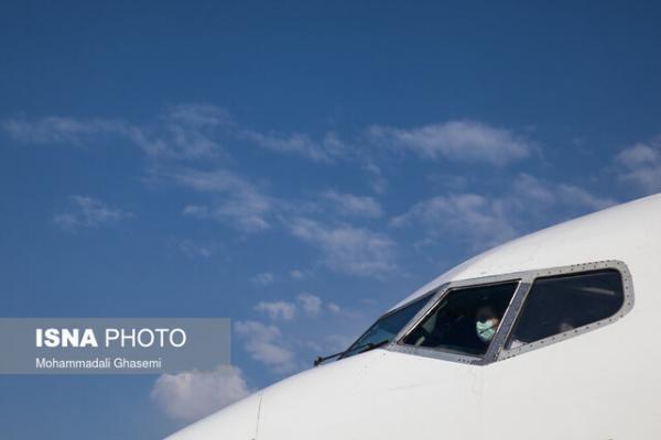 لغو سه پرواز هواپیمایی کارون به دلیل رعایت نشدن پروتکل ها