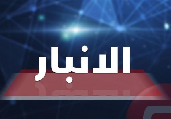عراق، کشف 21 بمب در استان الانبار