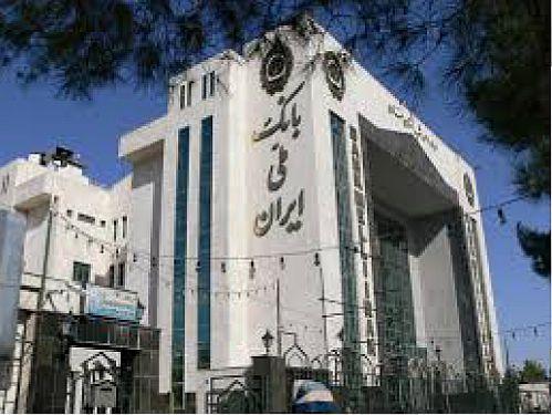 اختلال موقت در مرکز ارتباط مردمی بانک ملی ایران