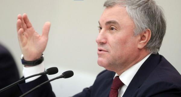 روسیه خواهان اخراج اوکراین از شورای اروپا شد
