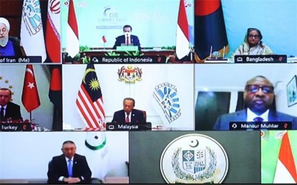 مبارزه علیه کرونا؛ تاکید سران کشورهای عضو دی8 در دهمین اجلاس