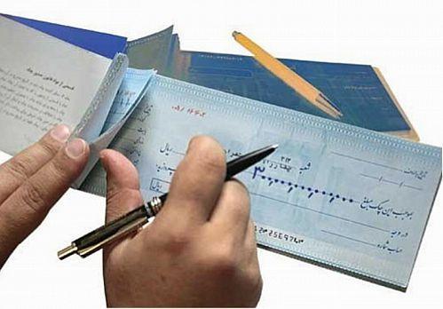 با هر کارت بانکی می توان چک های جدید را ثبت کرد