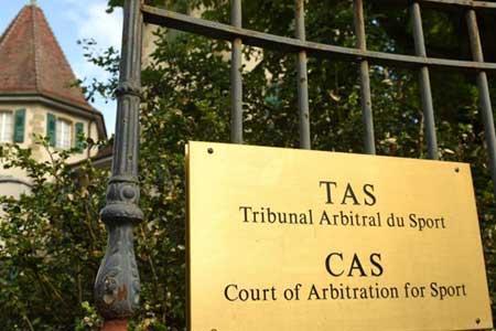 دادگاه CAS با درخواست دوم کنفدراسیون فوتبال آسیا مخالفت کرد