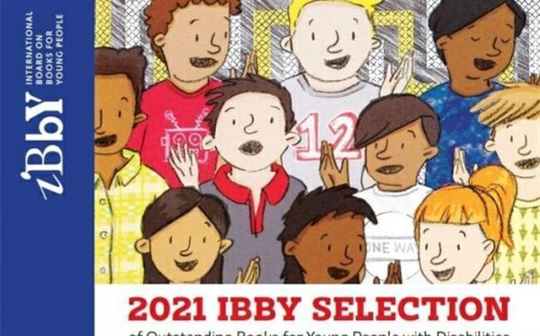 2 اثر ایرانی در میان فهرست جهانی کتاب برای بچه ها با نیازهای ویژه