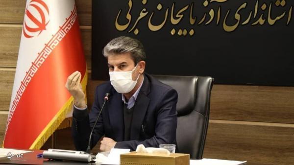 استاندار آذربایجان غربی: قیمت خرید تضمینی سیب صنعتی 1500تومان معین شد